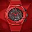 Classic Fusion Aerofusion Chronograph Orlinski Red Ceramic - $24,100